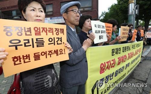 Retired people hold a news conference in Seoul on May 24, 2017, to urge the government to create jobs for middle-aged and senior citizens. (Yonhap)