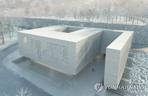 Design chosen for memorial hall dedicated to Korea's provisional gov't in China