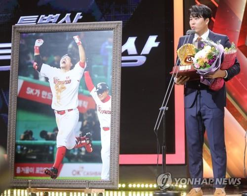 Han Dong-min of the SK Wyverns speaks after winning the Golden Photo Award during the Korea Baseball Organization's Golden Glove Awards ceremony in Seoul on Dec. 10, 2018. (Yonhap)