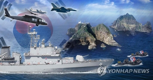 S. Korea's military holds Dokdo defense drills