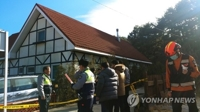 (5th LD) 3 students found dead, 7 others unconscious at pension in northeastern S. Korea