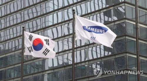 Samsung logs explosive growth over 50 years