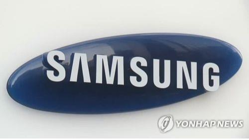 Samsung's Q4 operating profit tumbles 28.7 pct on-year - 1