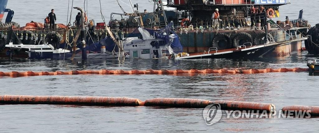 The capsized 9.77-ton Mujeok vessel is towed to Yeosu Port on Jan. 14, 2019. (Yonhap)