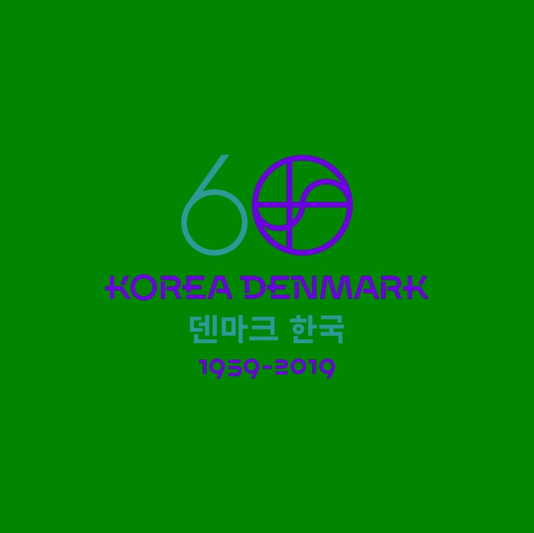 This image provided by the Ministry of Culture, Sports and Tourism shows a joint logo for the 2019 Korea-Denmark Cultural Year. (Yonhap)