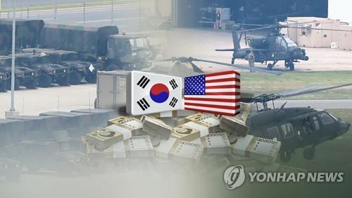 S. Korea seeks systemic reform in financial support for USFK