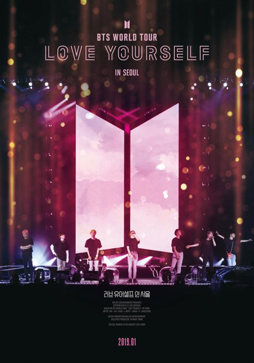 "This image provided by CJ CGV is a poster for ""Love Yourself in Seoul."" (Yonhap)"