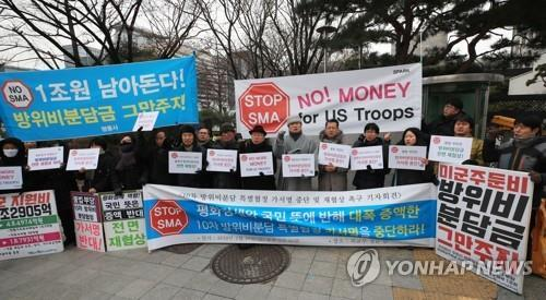 (3rd LD) S. Korea to up its financial burden for U.S. troops by 8.2 pct