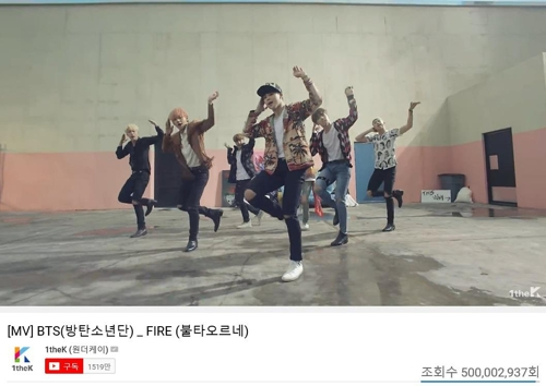 "This image, from the music video of BTS's ""Fire,"" captured from YouTube, is provided by Big Hit Entertainment. (Yonhap)"