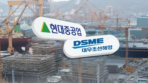 (LEAD) Hyundai Heavy to sign formal deal to take over Daewoo Shipbuilding