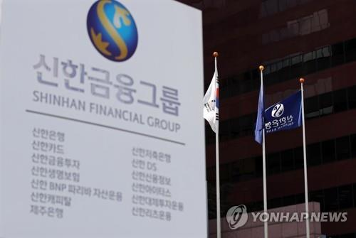 (LEAD) Shinhan Financial's net profit hits all-time high in 2018 - 1