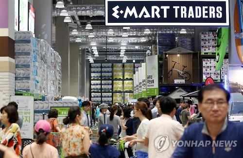 (LEAD) Emart to focus on online sales, convenience stores - 1