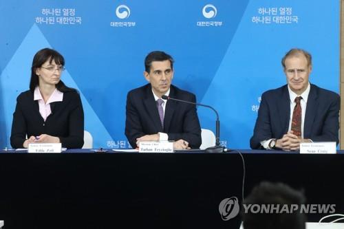 S  Korea holds annual meeting with IMF on economy | Yonhap