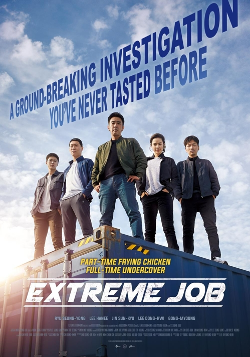 "A poster for ""Extreme Job,"" provided by CJ Entertainment (Yonhap)"