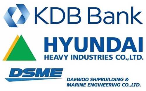 (3rd LD) Hyundai Heavy signs formal deal to take over Daewoo Shipbuilding - 2