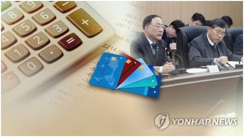 Gov't to extend credit card use tax deduction for 3 years