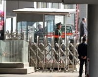 (2nd LD) Apparent senior N. Korean official visits Beijing