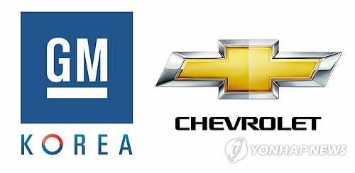 GM to open Asia-Pacific regional office in S. Korea