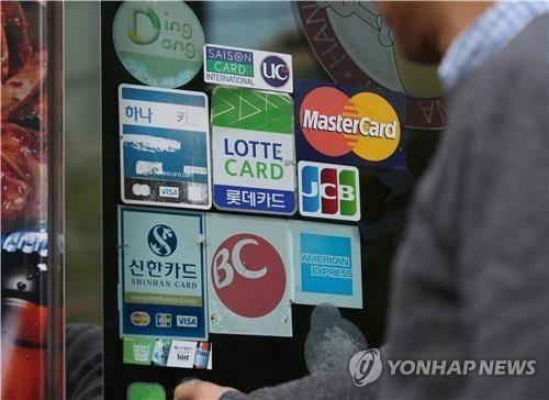 Credit card firms' net profit rises 12.3 pct in 2018