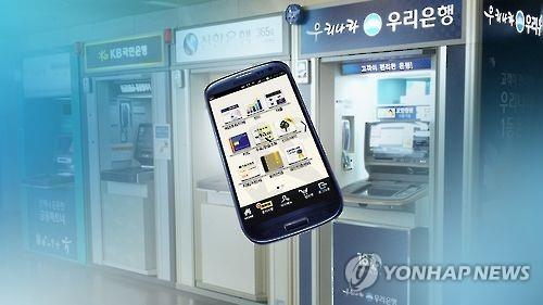 (LEAD) Internet banking users in S. Korea rise 8.5 pct in 2018