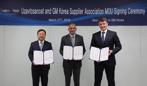 GM, S. Korea suppliers, UzAuto ink partnership deal
