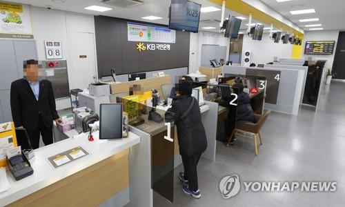 S. Korean banks' household, small biz lending rises in March