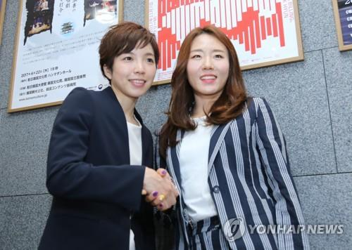 PyeongChang 2018 foundation to honor speed skaters from S  Korea