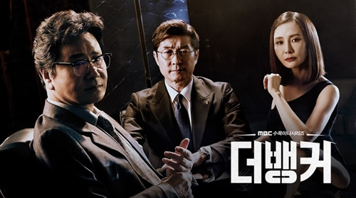 New drama series 'The Banker' tops weekly TV chart on debut week