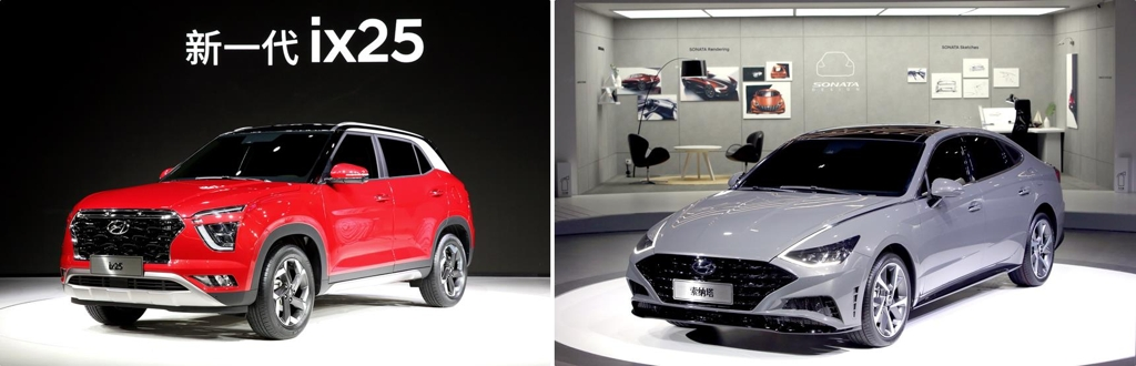 These photos taken on April 16, 2019, show localized versions of Hyundai Motor's ix25 compact SUV (L) and all-new Sonata sedan during media day at the 2019 Shanghai Motor Show. (Yonhap)