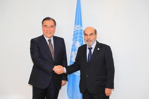 FAO to open S. Korean office this week