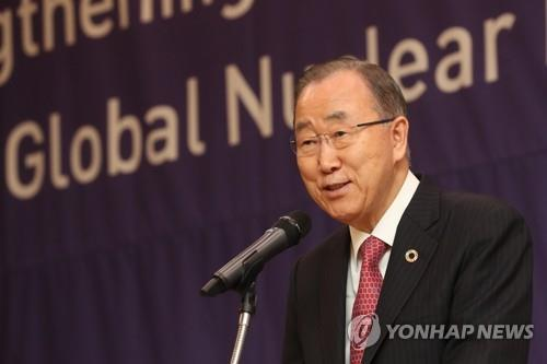 This undated file photo shows Ban Ki-moon, chairman of the National Council on Climate and Air Quality. (Yonhap)