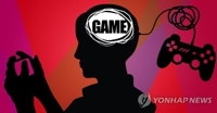 Rising digital game exporter, S. Korea at odds with WHO's adoption of gaming disorder