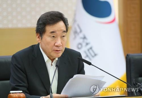 Prime minister apologizes over unhindered entry of N. Korean boat