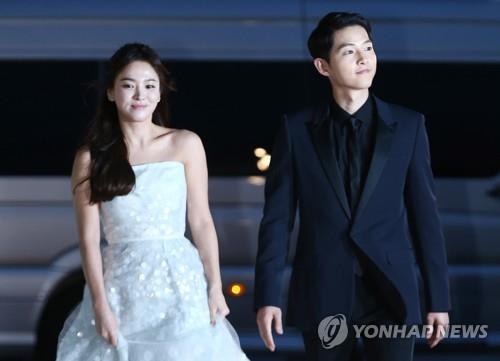 This file photo shows Korean top star couple Song Hye-kyo (L) and Song Joong-ki. (Yonhap)