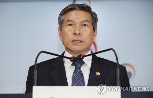 (2nd LD) Gov't admits security failure over N.K. boat's undetected arrival, denies cover-up
