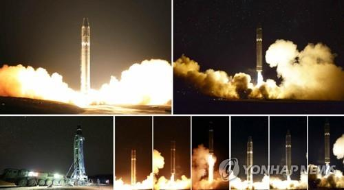 N. Korea's Hwasong-15 ICBM can strike anywhere in U.S. mainland: USFK