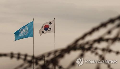 (2nd LD) S. Korea dismisses UNC's alleged push to include Japan as official member