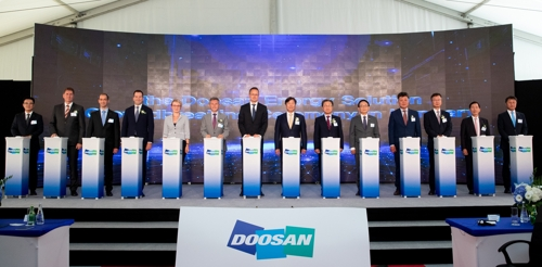 Doosan breaks ground for copper foil plant in Hungary