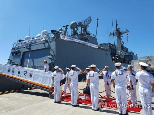 The Kang Gam Chan, a 4,400-ton South Korean destroyer, is moored at a naval base in Busan on Aug. 13, 2019, to carry a 300-strong contingent of the Cheonghae Unit. The contingent, the 30th of its kind, will head for the Gulf of Aden later in the day to combat piracy in waters off Somalia over the next six months. (Yonhap)