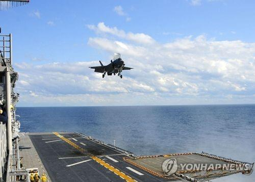 Seen in this photo captured from a Wikimedia page is a F-35B stealth fighter preparing to land on a ship. (PHOTO NOT FOR SALE) (Yonhap)