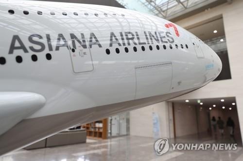 (LEAD) Asiana jumps as local activist fund shows takeover interest