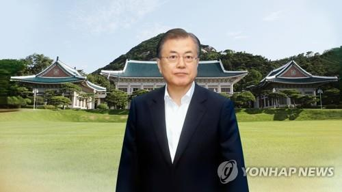Moon's approval rating drops to 45 pct in Gallup Korea poll - 1