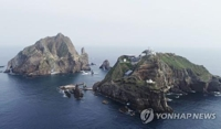 (LEAD) S. Korean Navy launches Dokdo defense drills