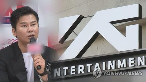 Police to summon K-pop star Seungri, YG Entertainment chief over gambling charges