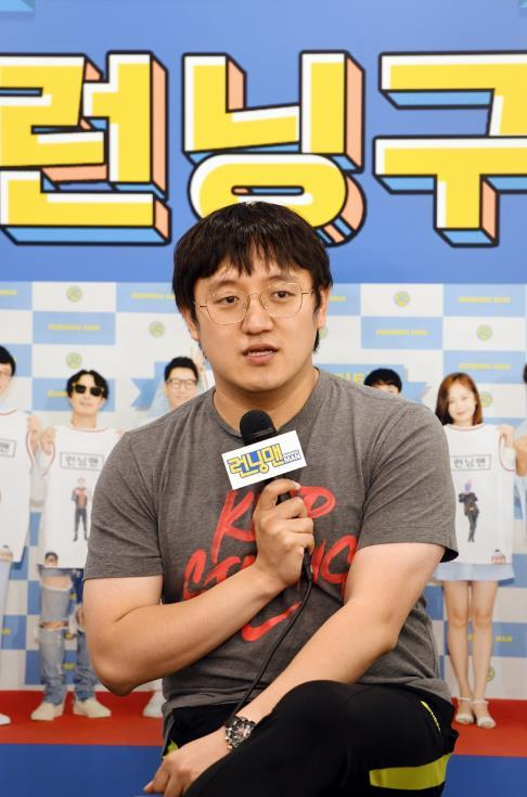 "This photo provided by SBS shows Jeong Cheol-min, the chief producer of variety show ""Running Man,"" during a press conference on Sept. 4, 2019. (PHOTO NOT FOR SALE) (Yonhap)"