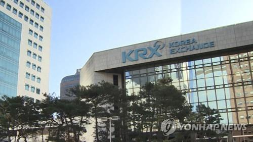 The Korea Exchange's building in Seoul (Yonhap)