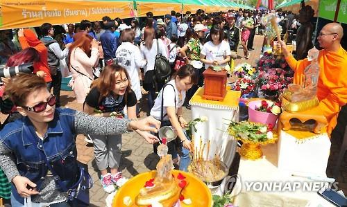 'Cambodian Culture Festival' to take place in Ansan during Chuseok