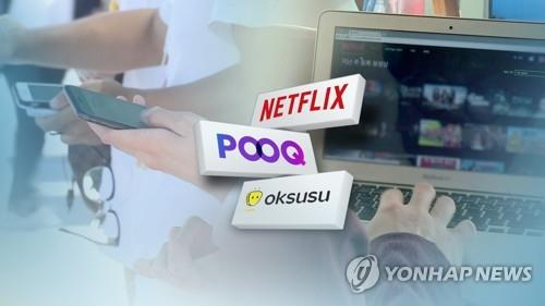 (LEAD) Homegrown S. Korean OTT platform to launch this week - 1