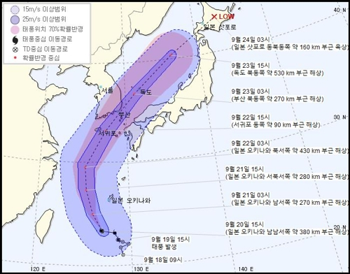 This map, provided by the Korea Meteorological Administration on Sept. 20, 2019, shows Typhoon Tapah's projected course. (PHOTO NOT FOR SALE) (Yonhap)