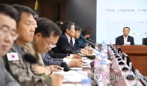 Defense ministry holds meeting on tech-based military reform